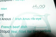 Restaurant offers customers 'Irish Anus'