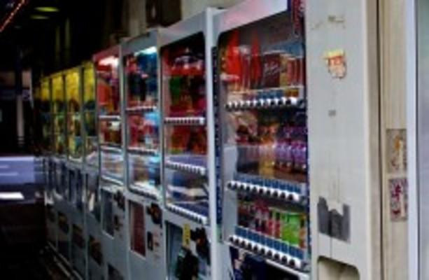 vending machine business license