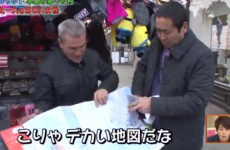 Ireland had a starring role on this Japanese TV show broadcast to 36 million