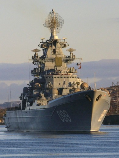 There are four Russian warships in the English Channel, but it's all grand