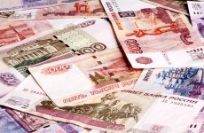 No sympathy from central bank as Russians told to 'get used to it'