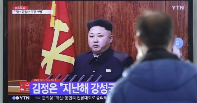 Hacking, war and talks with South Korea… Kim Jong Un gave a New Year's Day speech