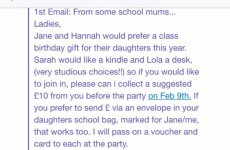 These might be the most middle-class e-mails ever sent
