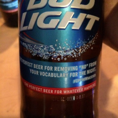 Budweiser was forced to apologise after this 'unsavoury' tagline appeared on bottles