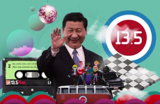 China's latest propaganda video features poo jokes and a David Bowie lookalike