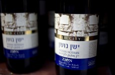 EU says products made in Jewish settlements can no longer have 'Made in Israel' label