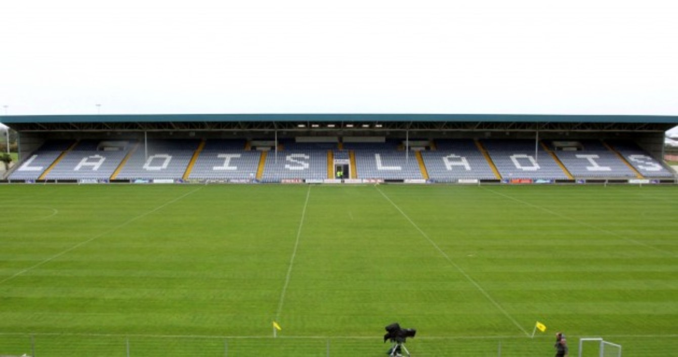 Home Of Laois GAA OMoore Park