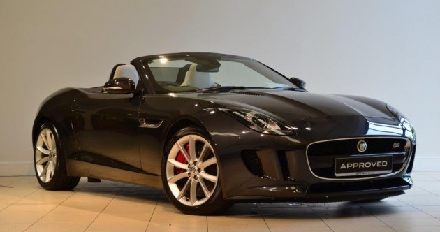 Dream car of the week: Jaguar F-Type V6 Convertible