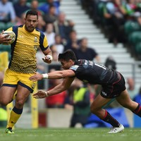 Ben Te'o one of seven uncapped players included in England squad