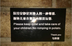 15 sign translations that completely mangled the English language