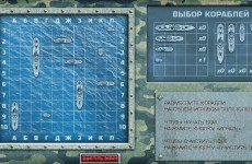 Russian defence ministry criticised for spending $1m on Tetris, Battleship