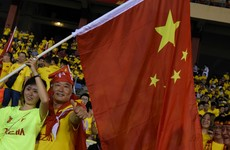 China's U20s reportedly set to play in German football's fourth tier