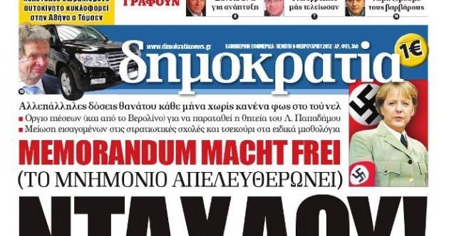 'Memorandum macht frei': how one Greek paper views the second bailout