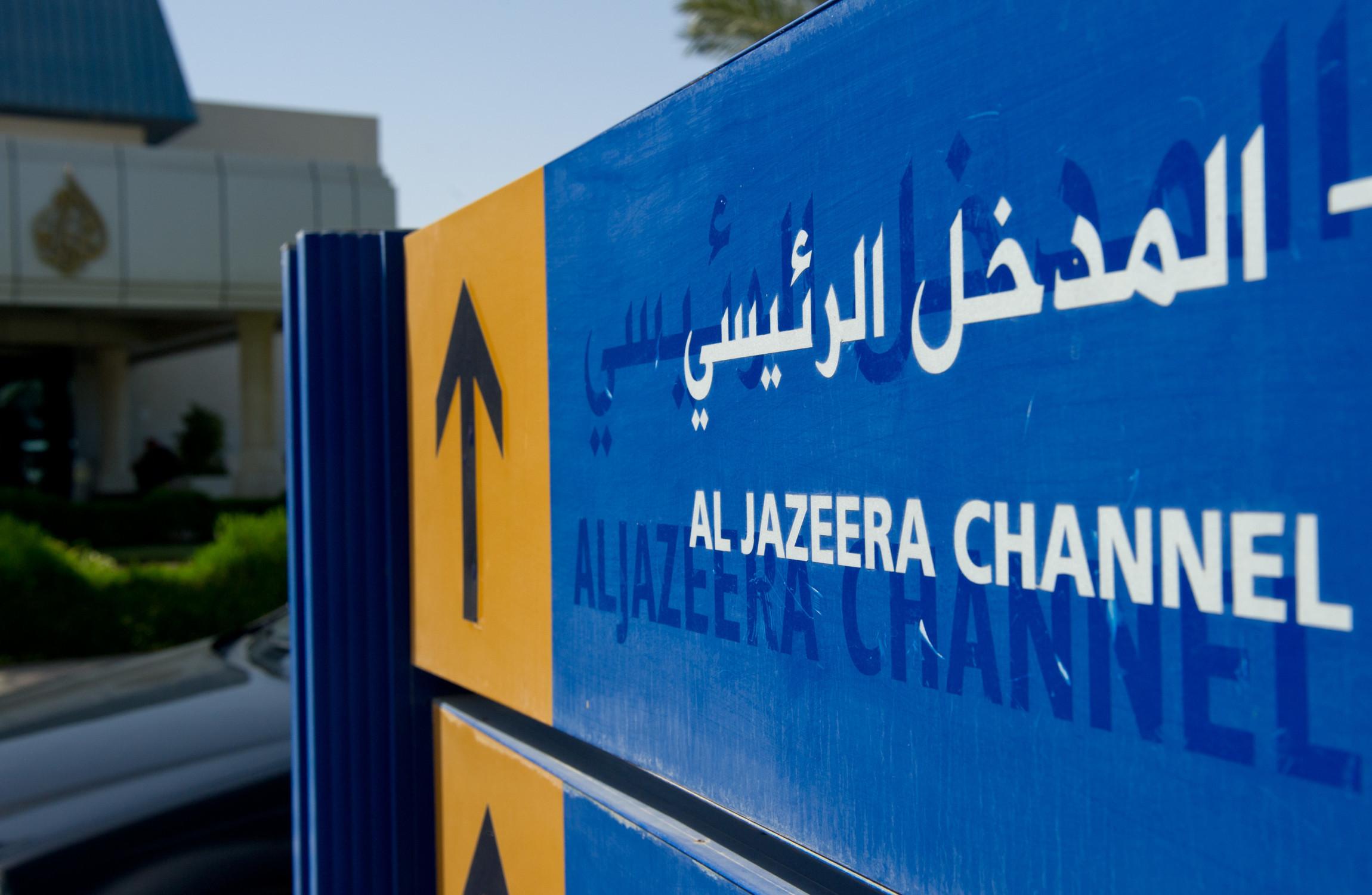 israel to close aljazeera offices over u0027incitement of violenceu0027 isis main office o64 main