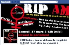 Campaign for Moroccan legal reform after teen rape victim's suicide