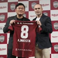 Barcelona and Spain legend Iniesta signs for Japan's Vissel Kobe