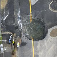 At least three killed and 90 injured as earthquake shakes Japan's Osaka