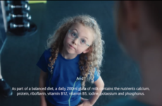 10 feelings people have towards THAT National Dairy Council ad