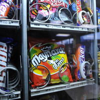 Poll: Should vending machines selling unhealthy foods and drinks be banned in schools?