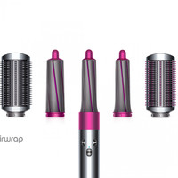 Will you be buying Dyson's snazzy new hair tool that comes with a fairly hefty price tag?