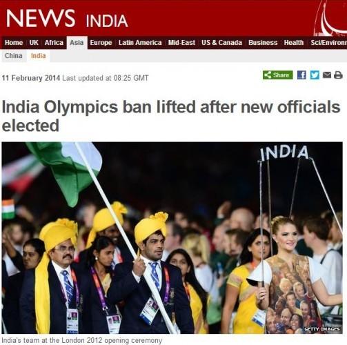 indianews