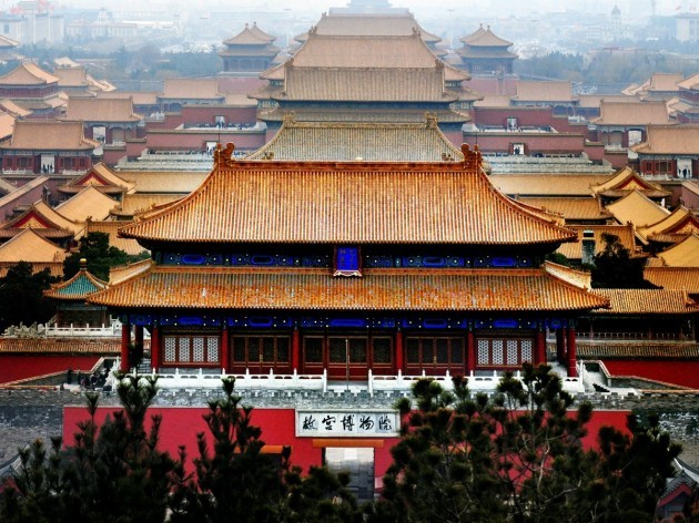it-was-closed-off-to-visitors-for-hundreds-of-years-only-the-emperor-his-immediate-family-officials-and-servants-could-access-the-complex--hence-the-name-forbidden-city