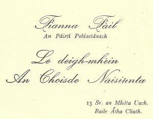 1920s ff nat exec