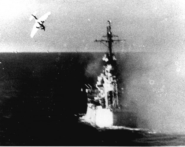 WORLD WAR II KAMIKAZE