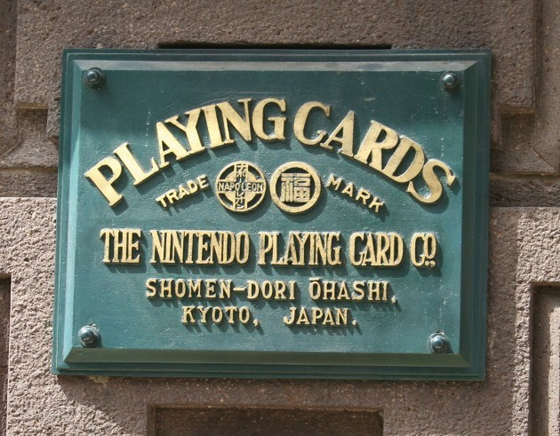 Nintendo former headquarter plate Kyoto.jpg