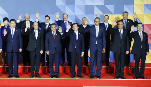 Philippines APEC Family Photo