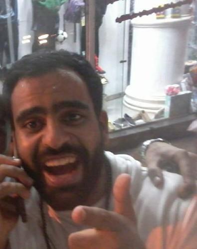 Ibrahim Halawa released