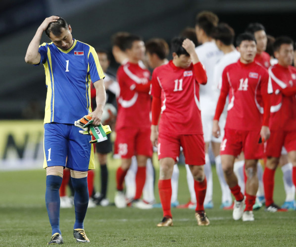Japan Soccer East Asian Championship