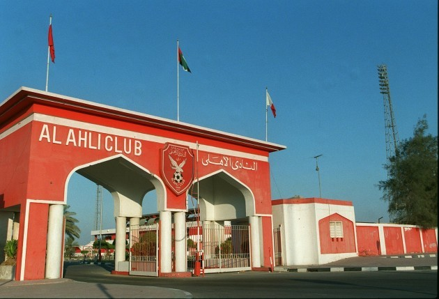 ASIAN / INTERNATIONAL SOCCER - ARABIAN STADIUMS - Al Maktoom - home of Al Ahli Club , Dubai