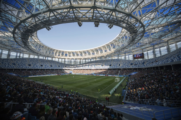 Soccer WCup City Nizhny Novgorod