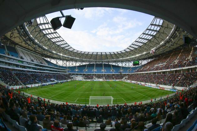 Soccer WCup City Volgograd