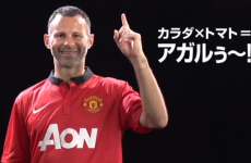 Ryan Giggs loves tomato juice, LOVES IT!