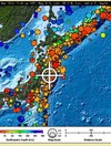 Japan tremors incredibly close to the surface