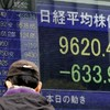 Japanese stocks plummet on first day of trading after the quake