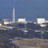 Nuclear rods melting inside three Fukushima reactors, Japan admits