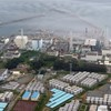"Fukushima leak upgraded to a ""serious incident"""