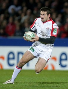 Your big rugby season preview: Ulster