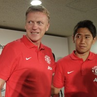 Ask Moyes why I'm not playing, says Kagawa after hitting cracker for Japan