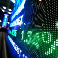 NTMA suspends Treasury Bill auctions until 2014