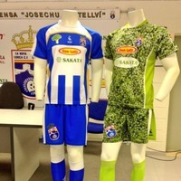 Eat your greens: Check out this Spanish third division club's broccoli-inspired kit