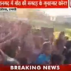 Stampede on bridge at Hindu temple in India kills at least 60 people