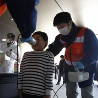 Review of Japanese radiation measurements ordered