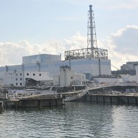 Newspaper and sawdust being used to plug leak at Japanese nuclear power plant