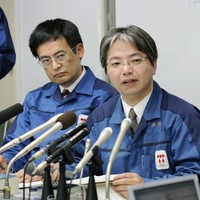 Fukushima owners begin 'condolence money' payout for radiation damage