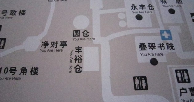 This map proves that being Irish in China can be confusing