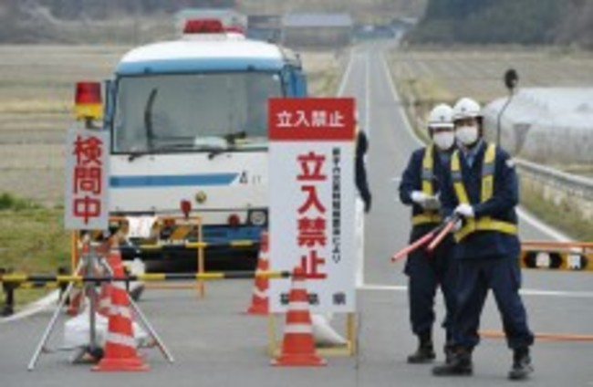 Fukushima nuclear alert raised to maximum level 7